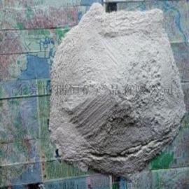 廣東 珠海 陶瓷用納級膨潤土