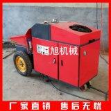 全国热销小型混凝土细石砂浆输送泵 液压二次构造柱泵 水泥砂浆泵