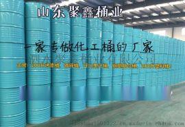 全国发货 厂家生产200升甘油桶|200升食品级铁桶
