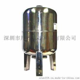 TVR100L楼房水井供水压力罐