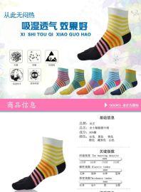 厂家直销贞正五指袜女纯棉四季时尚彩条中厚中筒运动休闲分趾袜
