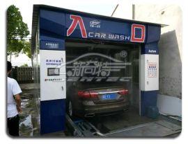 供应新奇特SS-939隧道式全自动电脑洗车机 加油站专用洗车设备