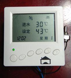 水地暖溫控器 溫控器 智慧溫控器 地暖溫控器 採暖溫控器