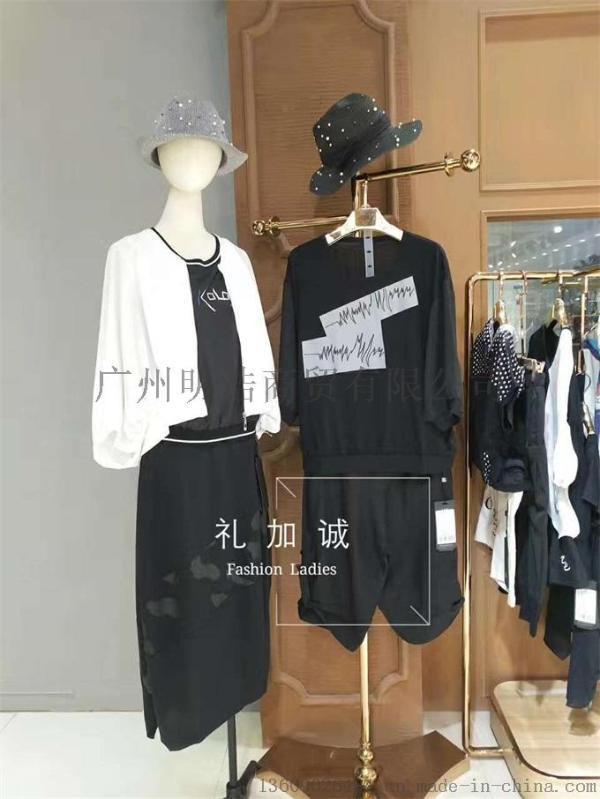 黑馬藍女裝品牌折扣批發,黑馬藍庫存服裝批發,黑馬藍品牌折扣批發