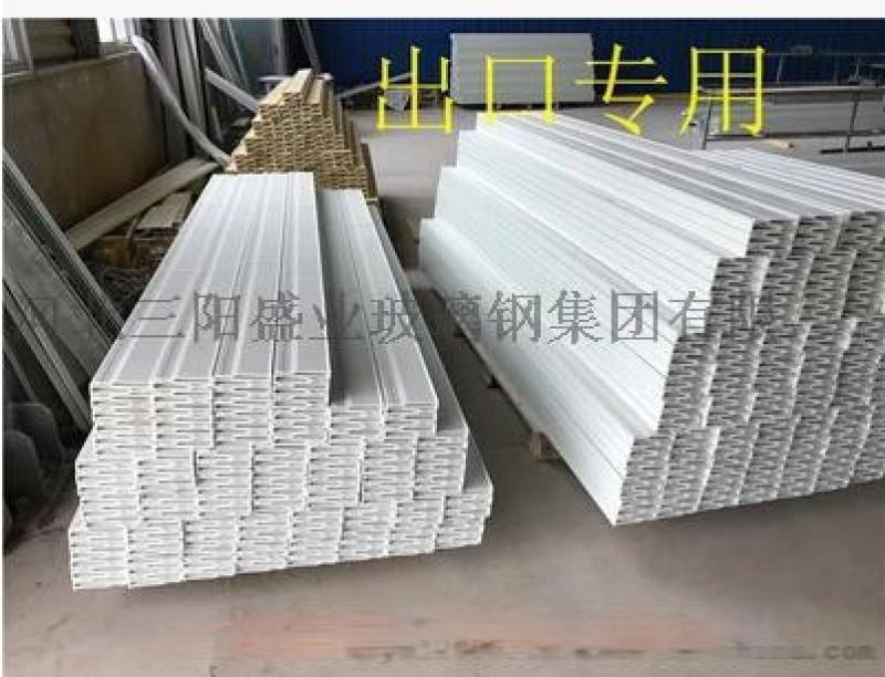 玻璃鋼產牀支撐樑,  養雞場地板支撐樑