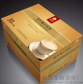 精品包裝盒子 食品包裝盒 白卡紙包裝盒