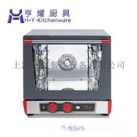 披萨保温柜价格|上海真空腌制机|链条式多士炉批发|多功能食品烤箱
