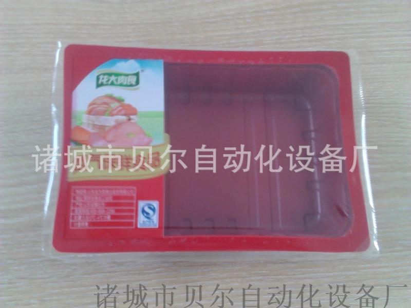 贝尔420水果盒式气调包装机 果蔬锁鲜装包装机