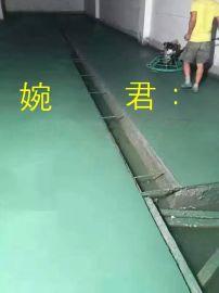 青島市南斯泰普力金剛砂耐磨地坪廠家你不得不知的地坪行業