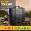 ky308A拉杆安全防護箱 密封防水箱 攝影器材保護箱 塑料工具箱