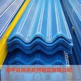 单峰防风抑尘网,柔性防风抑尘网,煤场防风抑尘网