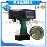供應手持式噴碼機,二維碼噴碼機