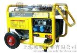 手推式250A汽油发电电焊两用机多少钱