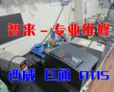 杭州西威变频器维修-电梯变频器维修-AVY3150-KBL AC4-0