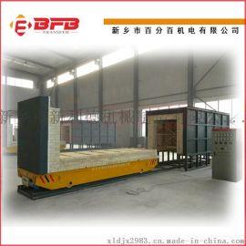 可升降电动平板车厂商带转盘电动钢包车抱轴式减速机
