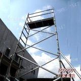 广州铝合金脚手架 平台6米铝架 出口品质