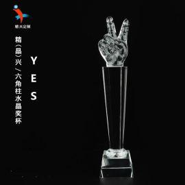 企业员工表彰水晶奖杯 商务合作/运动水晶奖杯