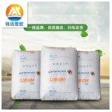 低密度聚乙烯LDPE 上海石化 N220 热导率高 抗化学性 耐高温