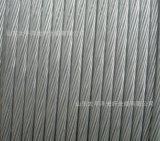 太平洋OPGW光纖復合架空地線光纜鋁包鋼鋁合金廠家直銷價格型號