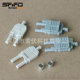 HFBR4506-4516Z安华高塑料光纤连接器 光纤接头 光纤线