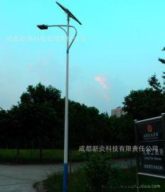 雅安太陽能路燈生產廠家