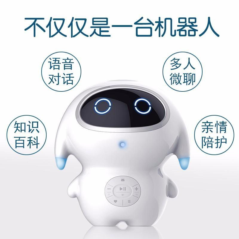巴巴腾小腾智能机器人厂家
