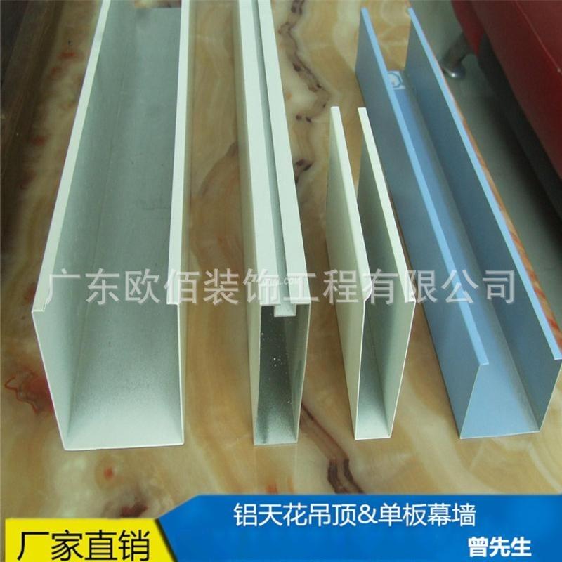 廠家供應優質鋁方通定製酒店商場鋁方通