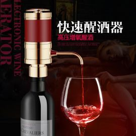 电子醒酒器 红酒家用欧式自动电动快速醒酒器分酒器