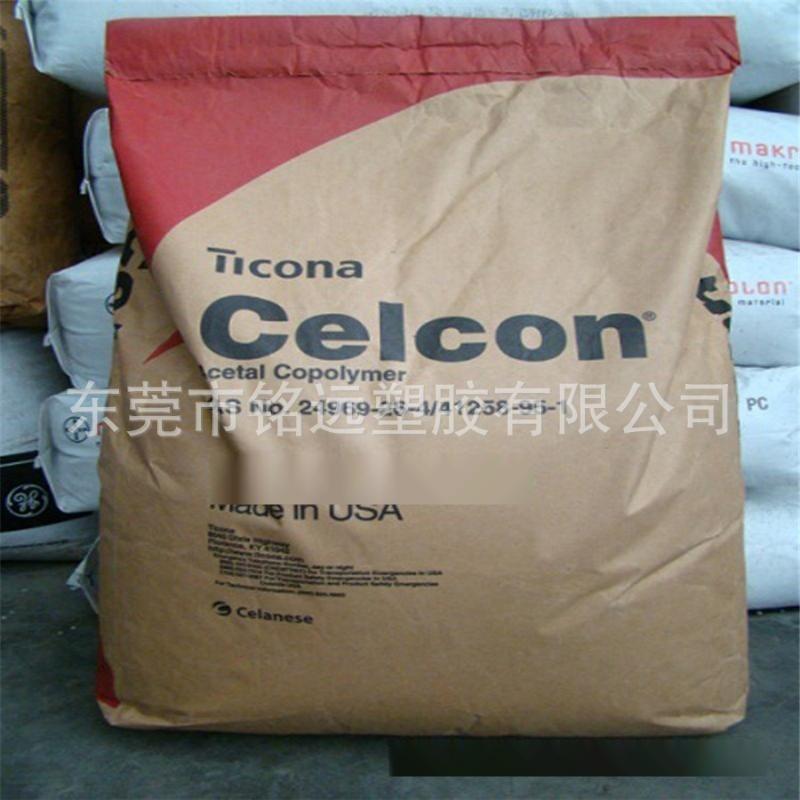 LCP/泰科纳/6130L/耐化学 液晶聚合物 工程塑胶