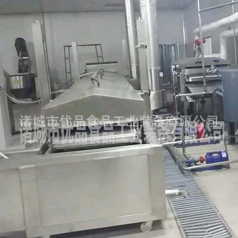 热销连续式油炸机 肉饼油炸流水线 电加热油炸设备