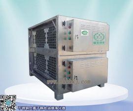 敏宏D系列厨房油烟净化器 厨房油烟净化器特点