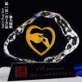 协力同心水晶奖牌 公益组织公司战略合作奖牌