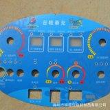 特价供应高品质PC面板 优质高效机器丝印PC面板 电器铭牌标牌