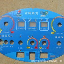 特价供应高品质PC面板 **高效机器丝印PC面板 电器铭牌标牌