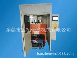 浙江120升研磨机/拖拽型干式溜光机