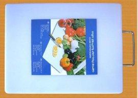 塑料菜板(H-001)