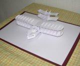 纸飞机立体纸雕折纸立体剪纸模型设计