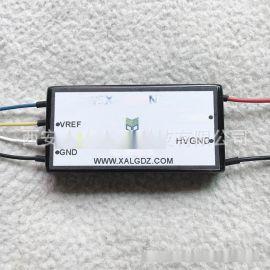 『西安力高』供应雪崩管 高精度超薄型高压模块电源Dc/Dc升压
