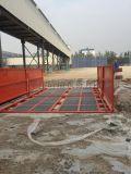 山西工程洗輪機沿海港口裝運工程車洗車臺專業品質