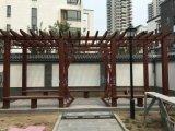 西安仿古廊架定做、防腐木廊架尺寸、实木户外花廊架