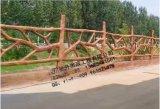 甘肅隴南武都景觀塑石仿木欄杆,樹藤仿木護欄