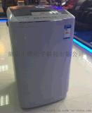 厂家自助投币刷卡扫码洗衣机