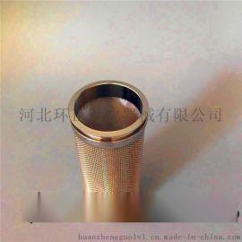 316柴油不锈钢滤网 提篮式滤芯过滤网生产厂家