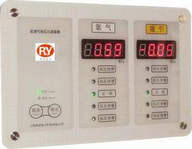 医用气体压力报 箱,数显气体压力报 箱,中心供氧,数显医用气体压力监测报 箱,数显氧气压力报 箱