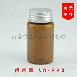 卤肉膏 LR-998 卤肉香精 香精香料厂家直销