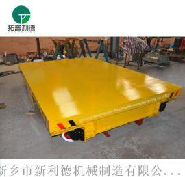蓄电池电动平板车优势免维护蓄电池组