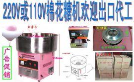 深圳出口型棉花糖机广告促销花式棉花糖机