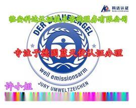 带蓝天使标志的产品价格很高吗/产品申请蓝天使认证的好处有哪些