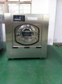 南通海狮工业洗衣机\大型洗衣机\全自动洗脱两用机\保修壹年终身维护