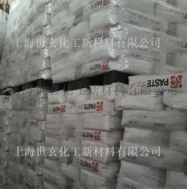 **醋低温糊树脂 韩国韩华KCH-15糊树脂